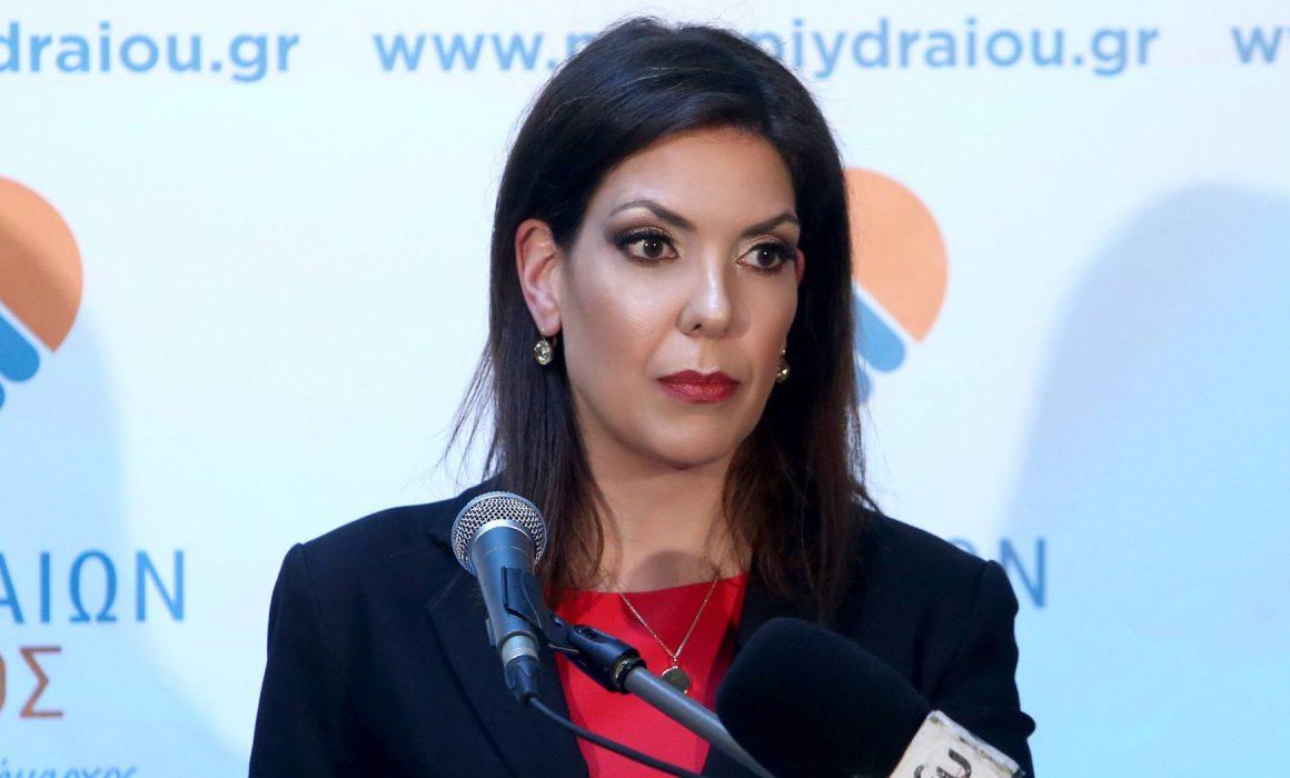 meropiydraiou.gr-1