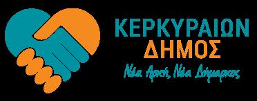 Κερκυραίων Δήμος